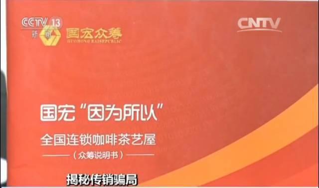 【转】北京时间      得手17亿!这个骗局为啥能涉31个省区让3万人上当 - 妙康居士 - 妙康居士~晴樵雪读的博客
