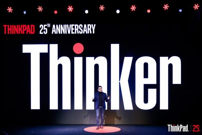 联想ThinkPad 25纪念机型典藏版开售 售价12999元限量1000台