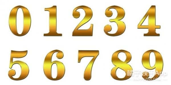 """123456789这几个数字只能用一遍,加减乘除四个运算符号都要用一遍,结果等于十(图2)  123456789这几个数字只能用一遍,加减乘除四个运算符号都要用一遍,结果等于十(图5)  123456789这几个数字只能用一遍,加减乘除四个运算符号都要用一遍,结果等于十(图8)  123456789这几个数字只能用一遍,加减乘除四个运算符号都要用一遍,结果等于十(图11)  123456789这几个数字只能用一遍,加减乘除四个运算符号都要用一遍,结果等于十(图15) 为了解决用户可能碰到关于""""1234"""