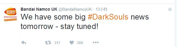 《黑暗之魂3》推特预告 我想搞个大新闻