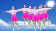 活力32步广场舞《一生放不下的爱》