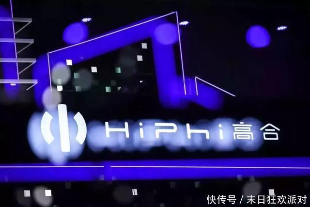 华人运通举行品牌发布会,科幻神车的觉醒