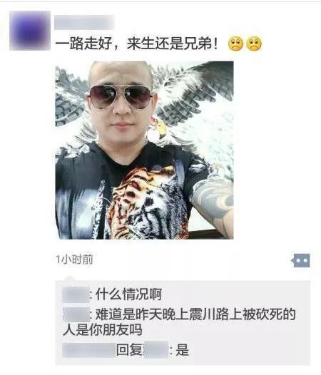 自2001年至2014年,刘海龙至少4次被判刑.