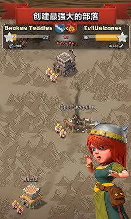 部落冲突(海外版)安卓版高清截图