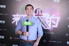 <b>[独家]着迷网络董事长兼CEO陈阳:基于UGC的媒体业务前景可观</b>