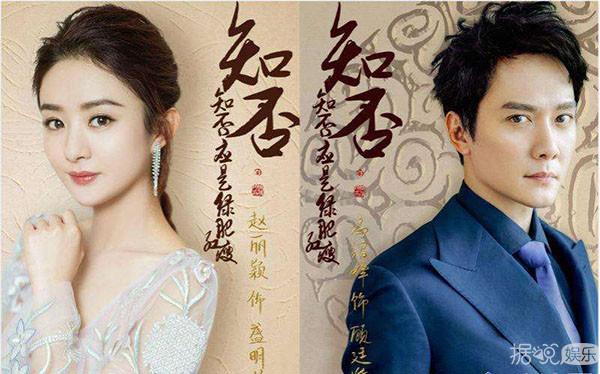 《西游记》后,赵丽颖和冯绍峰又有了第六次v就是,那就是一起主演电视剧电视剧美好时光在线观看图片