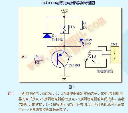 电磁继电器控制220伏led灯泡