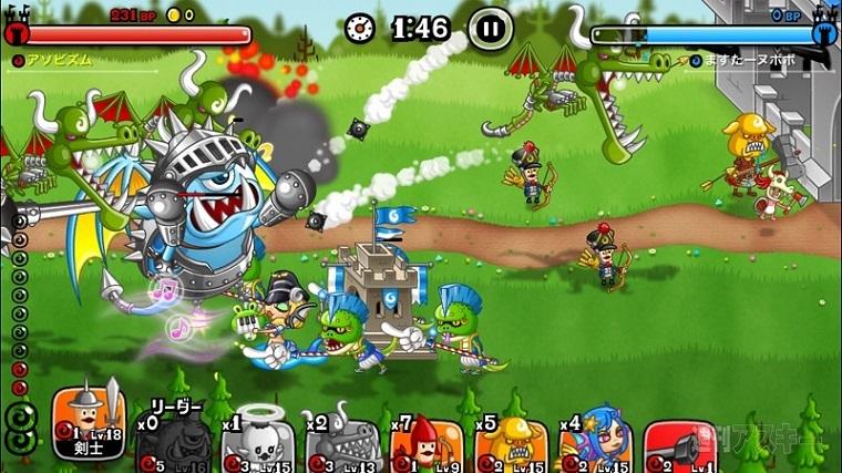 《城与龙》游戏画面