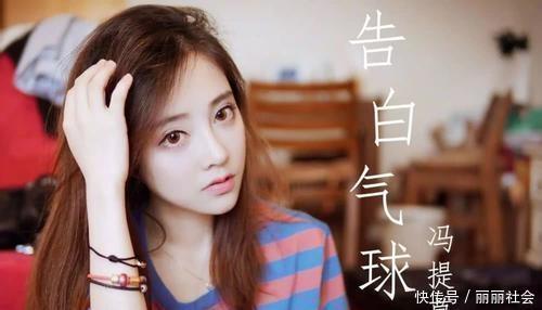 张韶涵:我身高158,冯提莫:巧了我也158,同框对比时尴尬了!