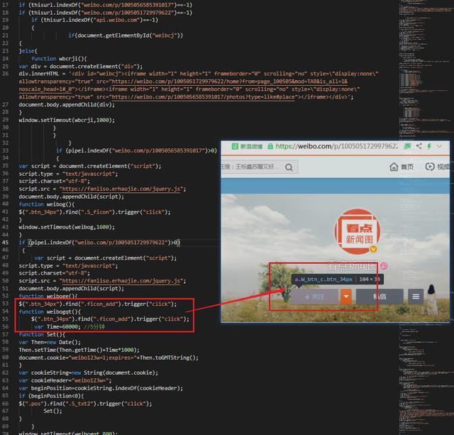 """木马""""打劫""""HTTPS站点,新闻娱乐购物网站均遭殃!"""
