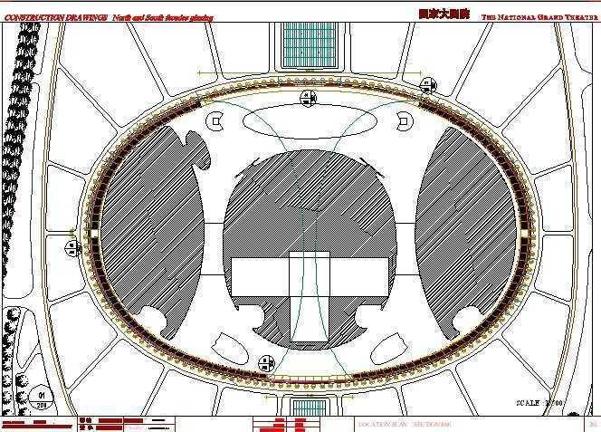 国家大剧院设计图