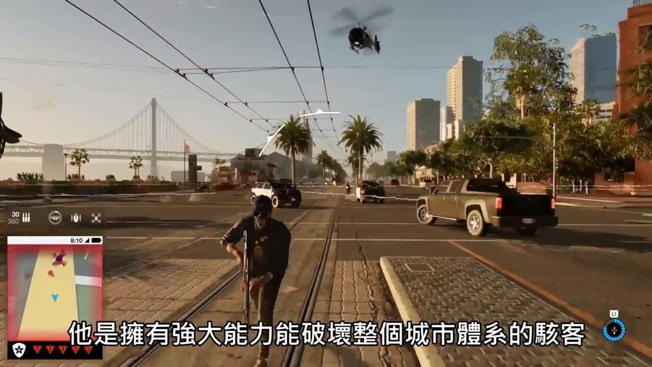 《看门狗2》开发者日志