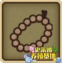 木质数珠.jpg