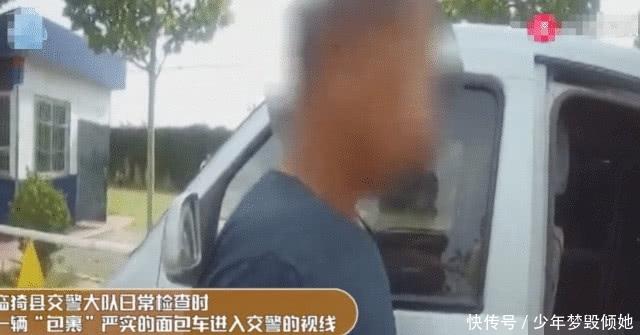 """面包车改""""房车""""不住人?车玻璃包裹严实,交警打开车门愣了"""