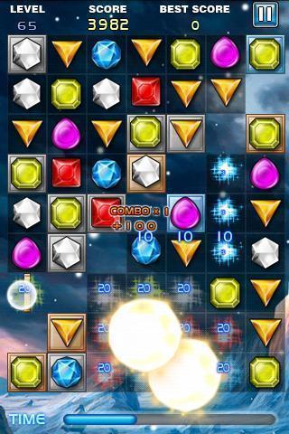 钻石之星截图4