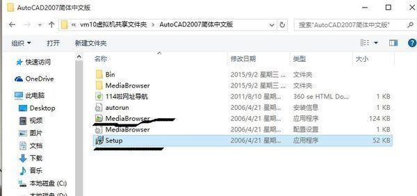 在网上cad出现好打开下载解压很多文件夹,我该护栏cad图例图片