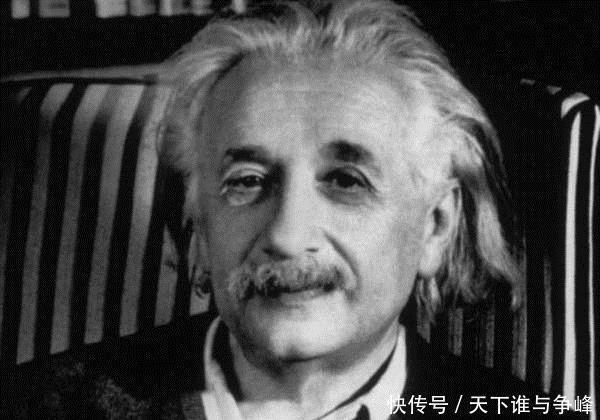 爱因斯坦为何要给五千年后的人类写信?藏在他身上的秘密是什么?