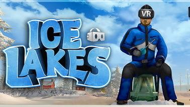 《冰湖VR》迎重大更新 新增支持HTC Vive手柄