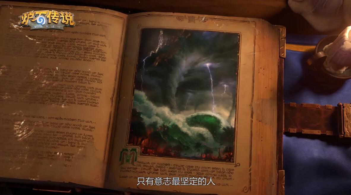 《炉石传说》战友招募获取新英雄