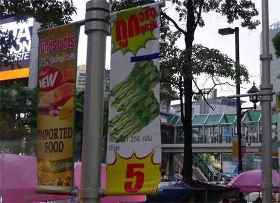 在泰国100元的毛爷爷能买啥?中国人惊呆了 - 静涛 - JINGTAOS BLOG
