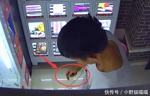 情趣用品无人售货店一夜丢失千元物品手机拍情趣视频v物品图片