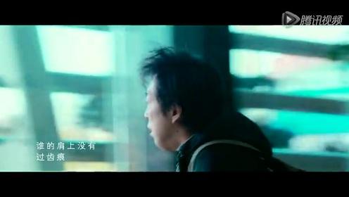 《心花路放》曝剧情MV  郝云宁浩打造最伤民谣