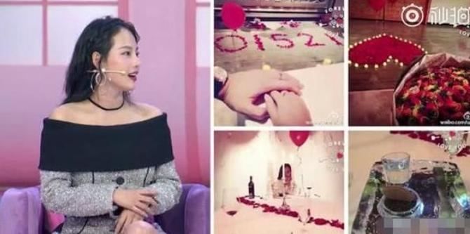 买超哭着向张嘉倪求婚,却不小心暴露了她这个致命缺陷