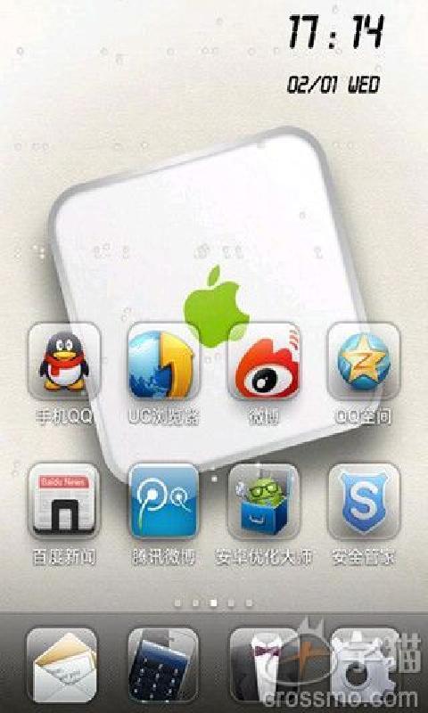 apple高清动态壁纸锁屏图片