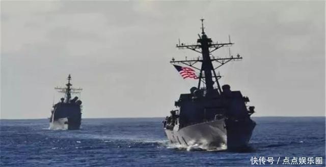 """美国也会遭遇""""自由航行""""?俄军战舰闯到美国近海!"""