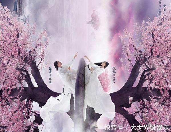 """《宸汐缘》官宣定档,剧情像是""""花千骨""""和""""三生三世""""的融合"""