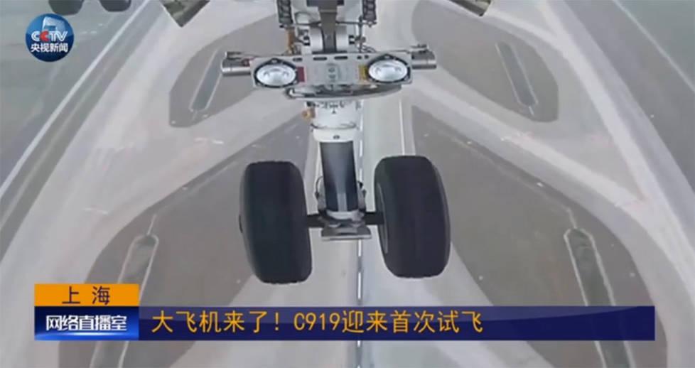 【转】北京时间      国产大飞机C919精彩首飞瞬间 - 妙康居士 - 妙康居士~晴樵雪读的博客