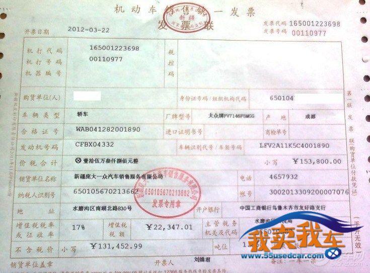 补车登记证书需要什么用