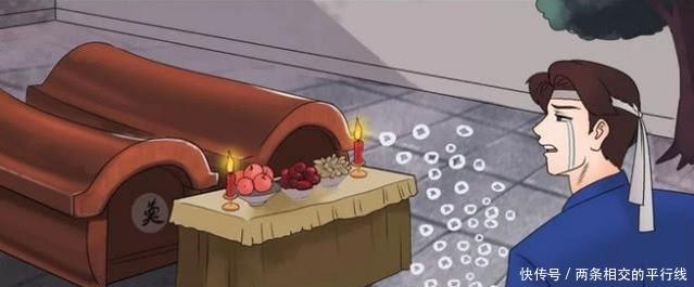 漫画弟弟漫画为悬疑办阴婚,看到哥哥的遗书后的哥哥迪士尼图片