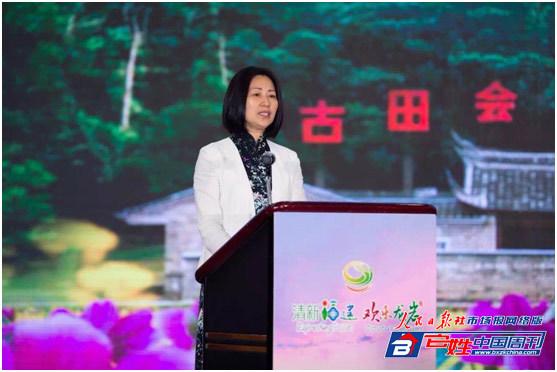 清新福建•欢乐龙岩•慢游新罗推介会在广州举行