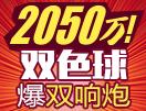 开户送38体验金不限id大奖