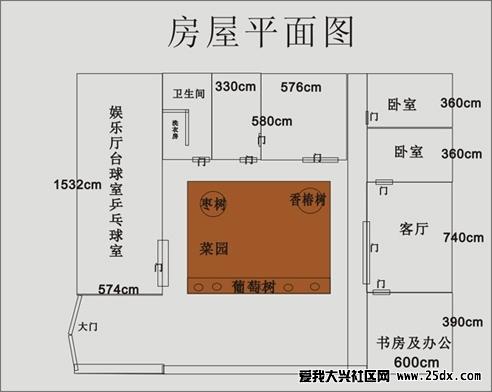 折纸 楼房步骤图