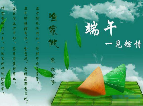 清明节,劳动节,端午节,中秋节和国庆节放假调休日期的具体安排通知如