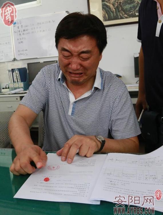 许帅志愿捐献遗体申请昨日在医院内签字