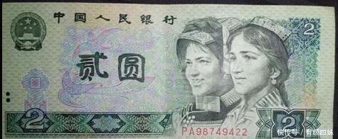 二元纸币为何回退出钱币市场