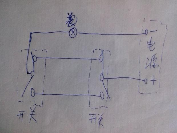 电灯回路双控电路图