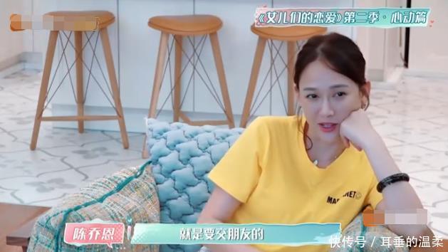 40岁的陈乔恩决定谈恋爱,看清她男闺蜜的颜值后求你们在一起