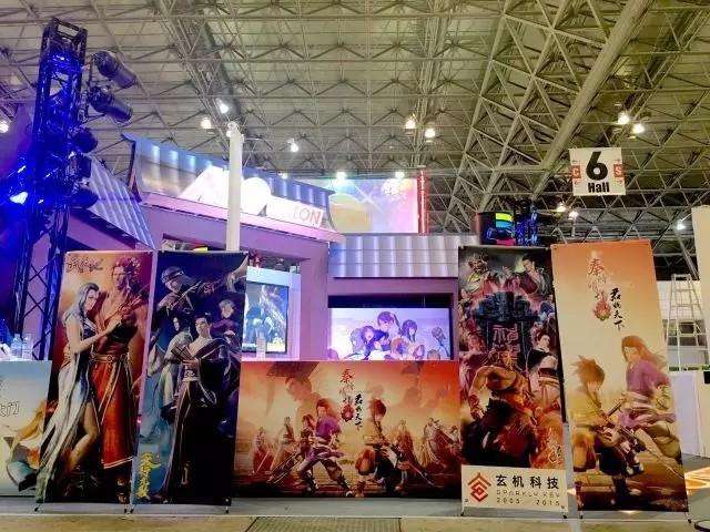 《仙剑奇侠传》登陆东京电玩展