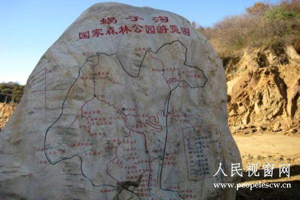 """蝎子沟国家森林公园,位于河北省临城县西部太行山中段,是""""太行山最"""