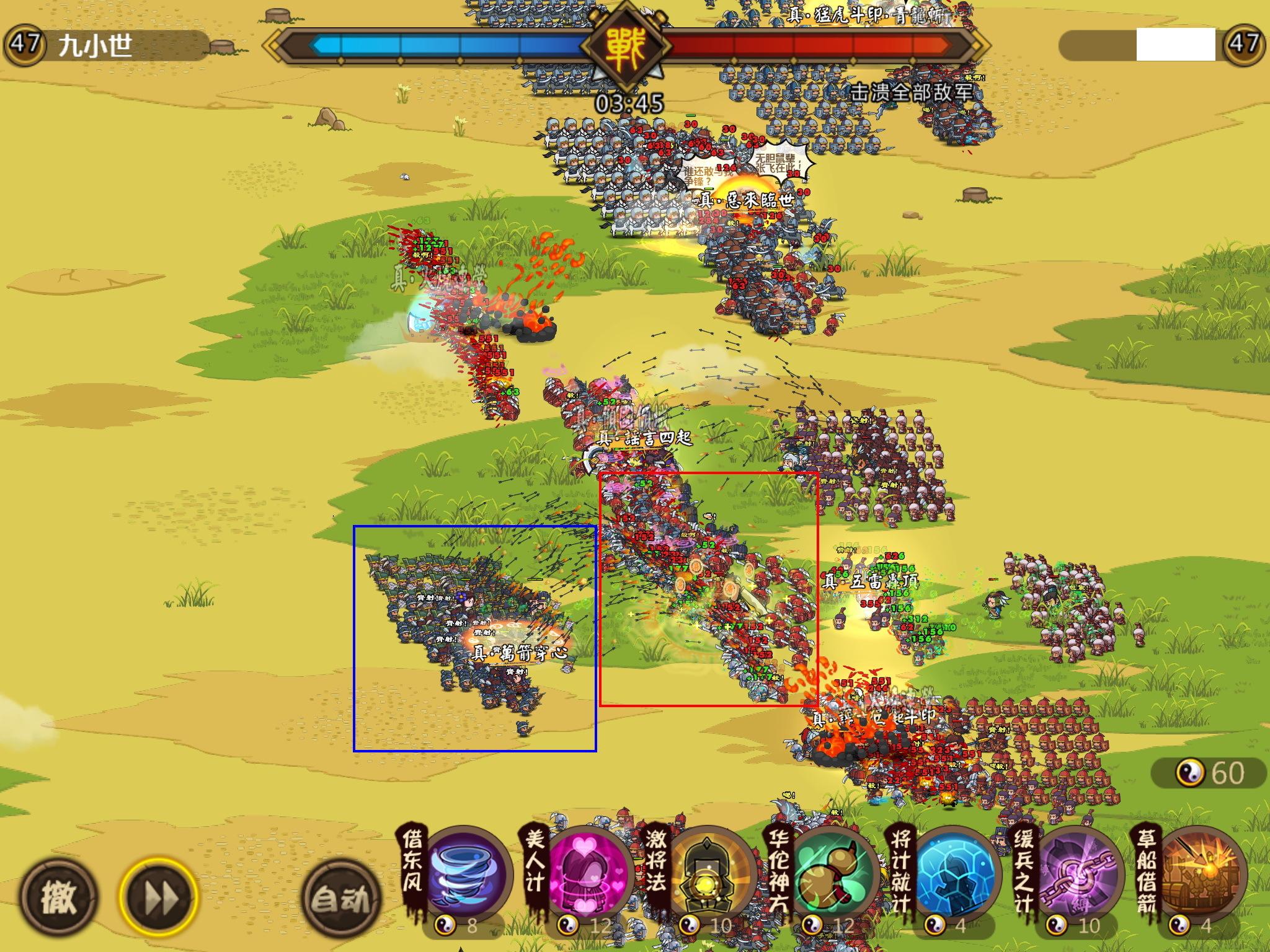 新版本缓兵破骑攻略3.jpg