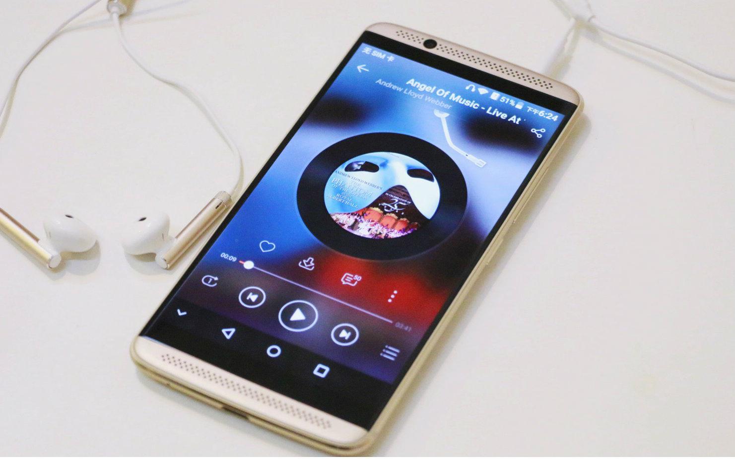 中兴手机1.jpg