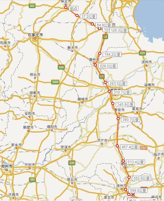 速到江苏徐州铜山区