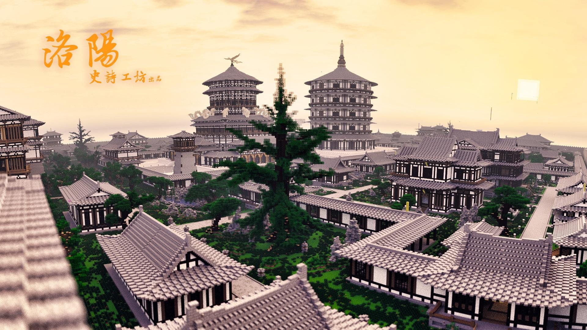Luoyang (5).jpg