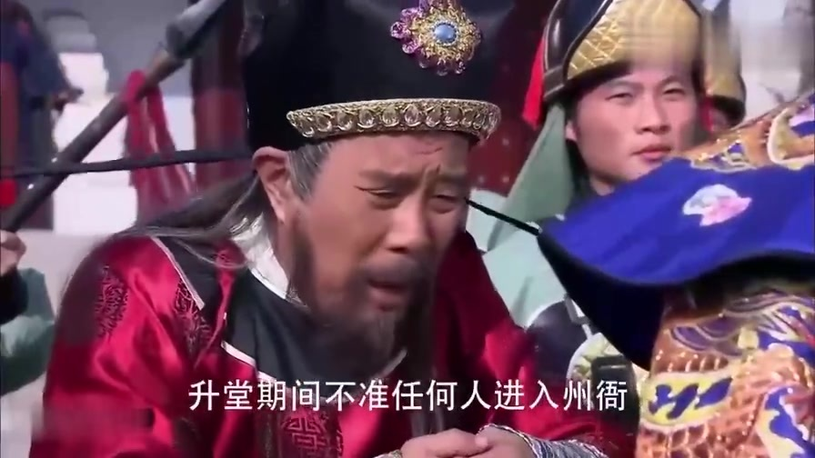 包青天:包拯不愧是青天,斩杀国舅的时候一点不留皇家脸面,霸气