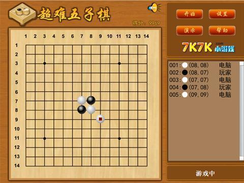 五子棋游戏技巧 五子棋游戏视频技巧 五子棋游戏