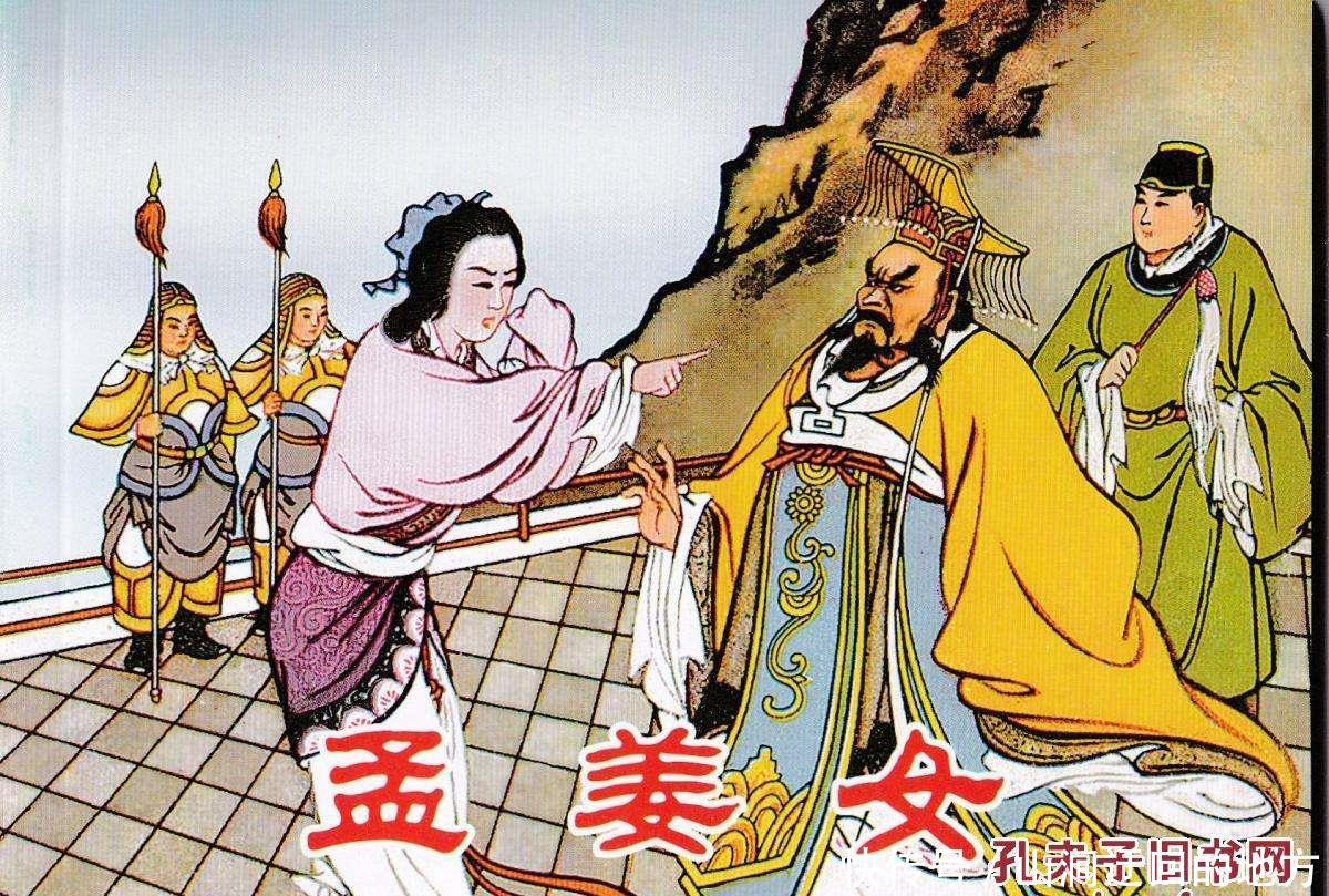 孟姜女哭长城,跟秦始皇有什么关系,真实历史是怎样的?